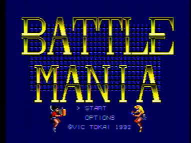 battle_mania1.PNG