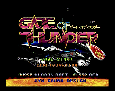 gate_of_thunder1.PNG