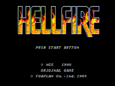 hellfire4.PNG