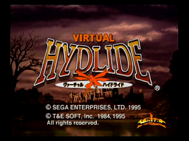 virtual_hydlide1.PNG